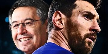 مسی خواهان شکایت از بارتومئو و 4 نفر از مدیریت بارسلونا