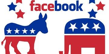 فیسبوک یک هفته مانده به انتخابات آمریکا تبلیغات را متوقف می کند