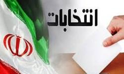 بررسی معیارهای رجال سیاسی و مذهبی در نشست فردای کمیسیون شوراهای مجلس