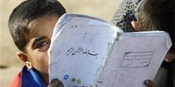 حکایت بچههای حاشیه شهر مشهد که یک سال در میان مدرسه میروند! + فیلم