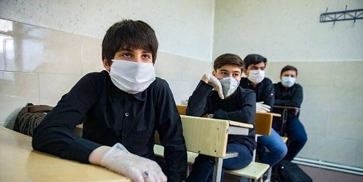 آخرین وضعیت بازگشایی مدارس دنیا در دوران کرونا+ تصاویر