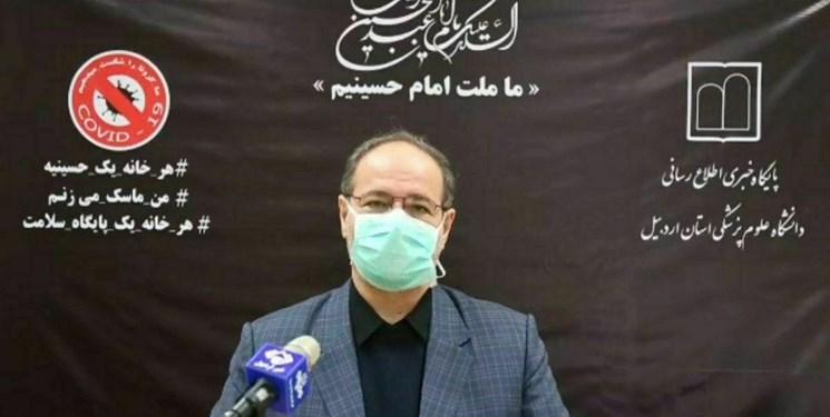 فوت ۶ بیمار کرونایی در استان اردبیل طی شبانهروز اخیر