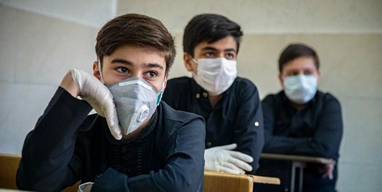 بازگشایی مدارس منوط به تصمیمات ستاد ملی پیشگیری از کرونا است