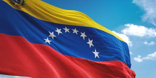 دولت بایدن مجوز برخی معاملات ضروری با ونزوئلا را صادر کرد