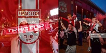 تفاوت نگاه BBC به جشن قهرمانی تراکتور و لیورپول