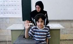 آغاز رسمی سنجش نوآموزان کلاس اولی از امروز
