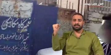 واکنشهای مجازی به اعترافات نوید افکاری هنگام بازسازی صحنه قتل