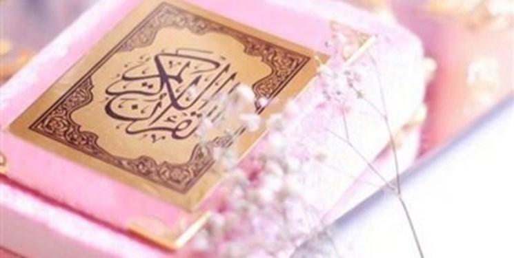 ترتیل صفحه 570 قرآن کریم + فیلم و متن آیات