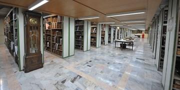۶ هزار جلد کتاب بین کتابخانههای مساجد استان مرکزی توزیع شد