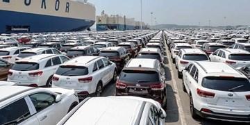 مجلس مصوبه «واردات خودرو» را اصلاح کرد + متن اصلاحیه