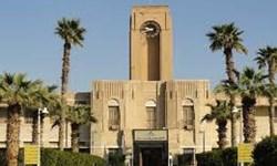 وزارت نفت به دنبال تعطیلی کامل دانشگاه صنعت نفت است