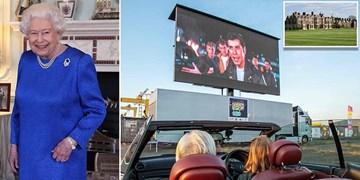 قصر ملکه الیزابت بریتانیا «سینما ماشین» می شود