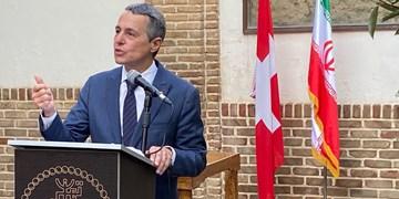 توئیت وزیر خارجه سوئیس درباره 100 سال روابط دیپلماتیک با ایران