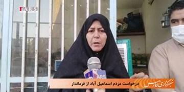 فیلم| درخواست مردم اسماعیلآباد از فرماندار مشهد