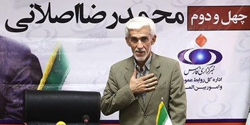 «محمدرضا اصلانی» پس از ۸ سال رمانش را تحویل ناشر داد