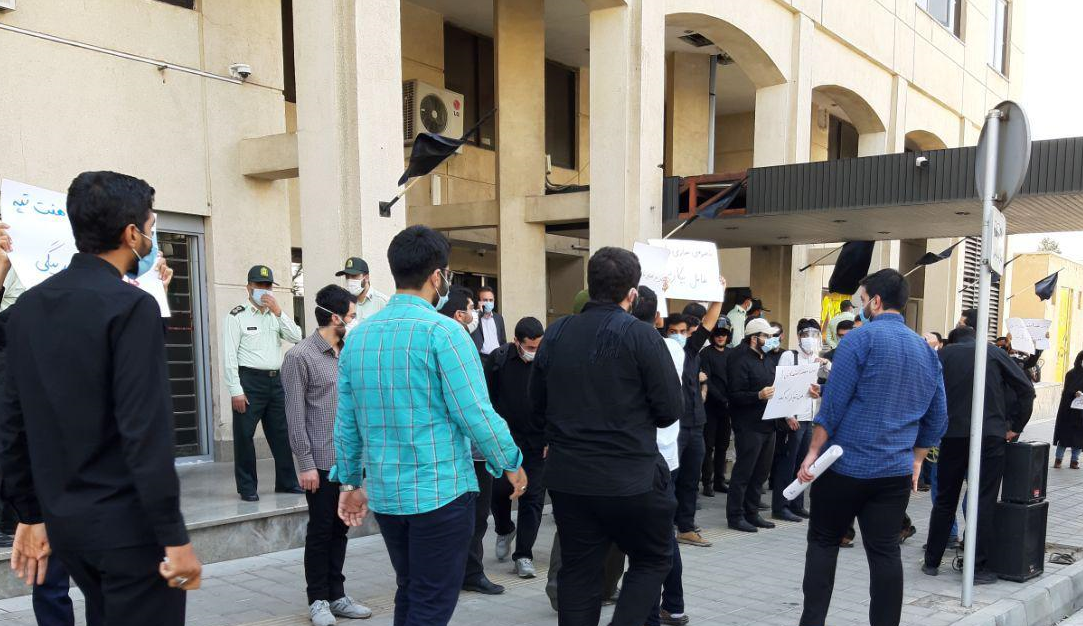 13990617000444 Test NewPhotoFree - برگزاری تجمع اعتراضی دانشجویان مقابل سازمان خصوصیسازی