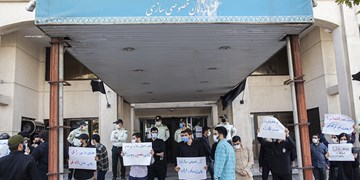 تجمع دانشجویان در اعتراض به روند خصوصیسازی
