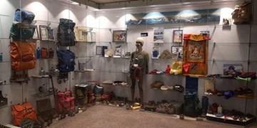افتتاح موزه کوهنوردی در همدان / قدمت ۱۰۰ ساله کوهنوردی همدان به نمایش درآمد