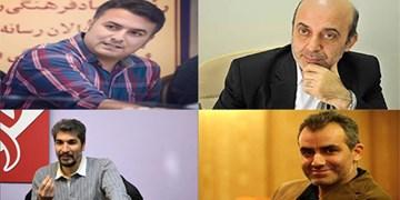 گزینههای مدیریت تئاتر حوزه هنری/ تأکید حوزه بر جوانگرایی مدیران