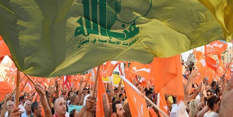 انتقاد تند جریان مسیحی لبنان از سخنان فتنه جویانه «سمیر جعجع» علیه حزب الله