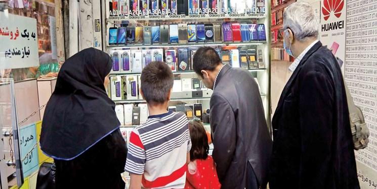 افزایش قیمت گوشی همراه ، دانش آموزان سردرگم و مسوولان بی تدبیر