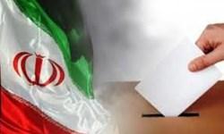 نتایج انتخابات مرحله دوم مجلس در ۸ حوزه انتخابیه اعلام شد