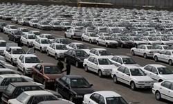ایران خودرو 18 هزار و سایپا 7 هزار دستگاه خودرو عرضه می کنند