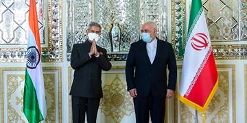 رایزنی تلفنی ظریف و همتای هندی درباره روابط دوجانبه و وضعیت افغانستان