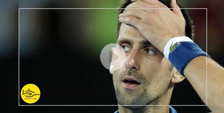سرخط فارس|عاقبت تلخ عصبانیت قهرمان تنیس جهان