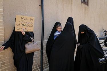 تجمع طلاب و دانشجویان در اعتراض به سکوت وزارت امور خارجه در توهین به پیامبر