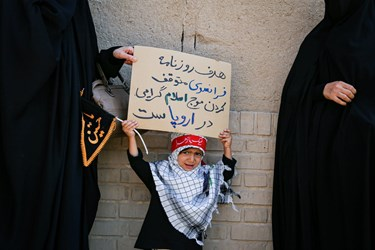 حضور فرزندان در کنار والدین خود در تجمع اعتراض آمیز به توهین پیامبر اکرم (ص) در مقابل بیت امام خمینی(ره) در قم