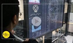 سرخط فارس| بورس منهای هیجان