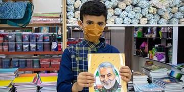 نمایشگاه ایران نوشت در ارومیه