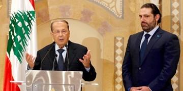 آخرین تحولات در تشکیل دولت لبنان به روایت روزنامه سعودی