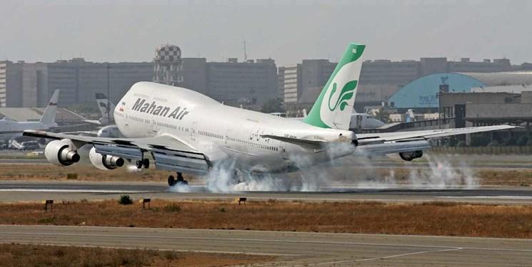 برقراری 3 پرواز تهران ـ استانبول-تهران در هفته برای بازگرداندن ایرانیها از ترکیه