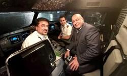 پیشنهاد سازمان هواپیمایی برای حذف نیروهای امنیتی در برخی هواپیماها