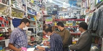 آغاز اجرای طرح نظارتی ویژه بازگشایی مدارس توسط تعزیرات حکومتی خراسان رضوی