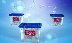 راهاندازی مجدد سامانه «مردم ناظر» در مرحله دوم انتخابات مجلس یازدهم