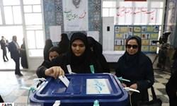 مرحله دوم انتخابات یازدهمین دوره مجلس شورای اسلامی در حوزه انتخابیه اهواز آغاز شد