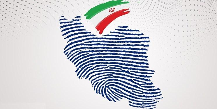 برگزاری انتخابات شوراها در 41992 شهر و روستا
