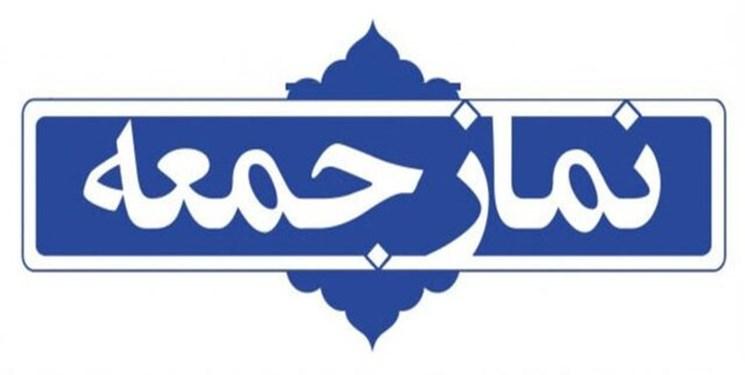 اقامه نماز جمعه در 8 شهر لرستان