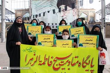 تجمع محکومیت توهین به پیامبر(ص) در شیراز