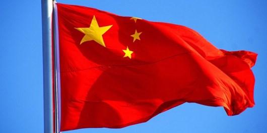 پایگاه خبری تایوانی: چین با پول و دیپلماسی دنبال نزدیک کردن کشورها به خود است