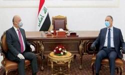 رایزنی رئیس جمهور و نخست وزیر عراق درباره «فرصت تاریخی» برای حل اختلاف بغداد-اربیل