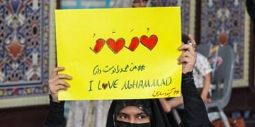 محکومیت اهانت به پیامبر اسلام درتجمع روز ۱۳ آبان