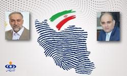 «ابراهیم عزیزی» و «مجتبی بخشی پور» پیروز دو حوزه انتخابیه استان کرمانشاه شدند