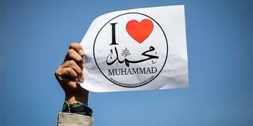 توهین به پیامبر نمیتواند موج اسلام خواهی و گرایش به معنویت را در جهان کم فروغ کند