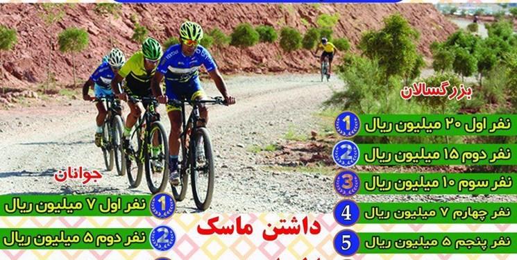 برگزاری مسابقات دوچرخهسواری کوهستان جام سهند