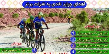 دوچرخه سواری کوهستان جام سهند لغو شد