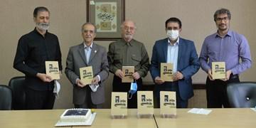 کتاب ماندگارانِ پرویز پور حسینی منتشر شد/سنگلج هم فردا تعطیل است